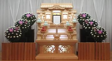スタンダードプラン 白木祭壇